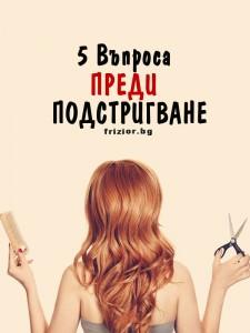 5_vaprosa_link